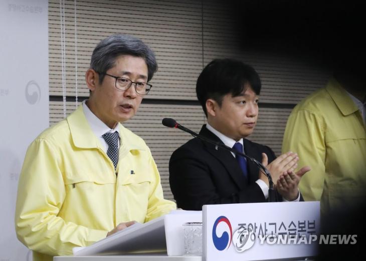 노홍인 중앙사고수습본부 총괄책임관 / 연합뉴스