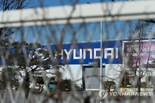 한국의 현대자동차 아산 공장 [AFP=연합뉴스 자료사진]