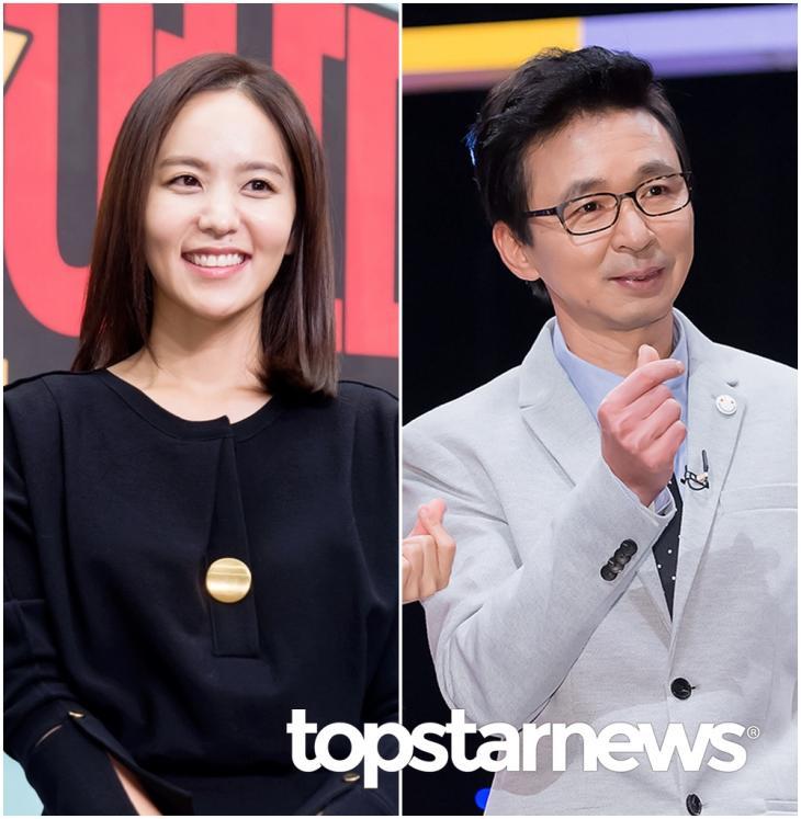 박지윤-김국진 / 톱스타뉴스 HD포토뱅크