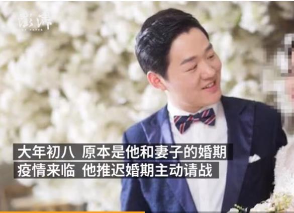 호흡기내과 의사 펑인화의 생전 웨딩사진, 펑파이영상 캡처