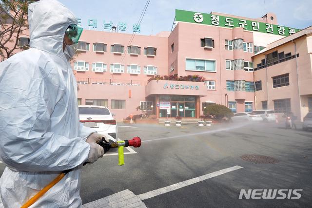 신종 코로나바이러스 감염증(코로나19)으로 국내 첫 사망자가 발생한 경북 청도군 대남병원을 21일 오후 질병관리본부 관계자들이 방역작업을 하고 있다. 2020.02.21. /뉴시스