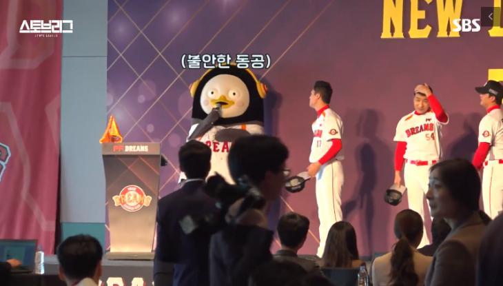SBS '스토브리그' 메이킹 영상