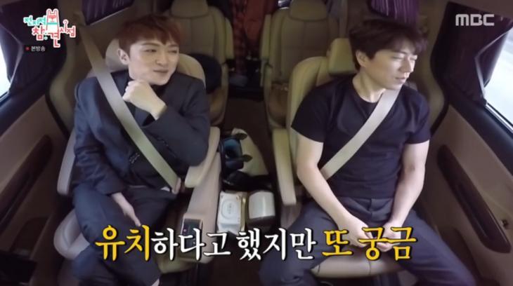 MBC 예능프로그램 '전지적 참견 시점'