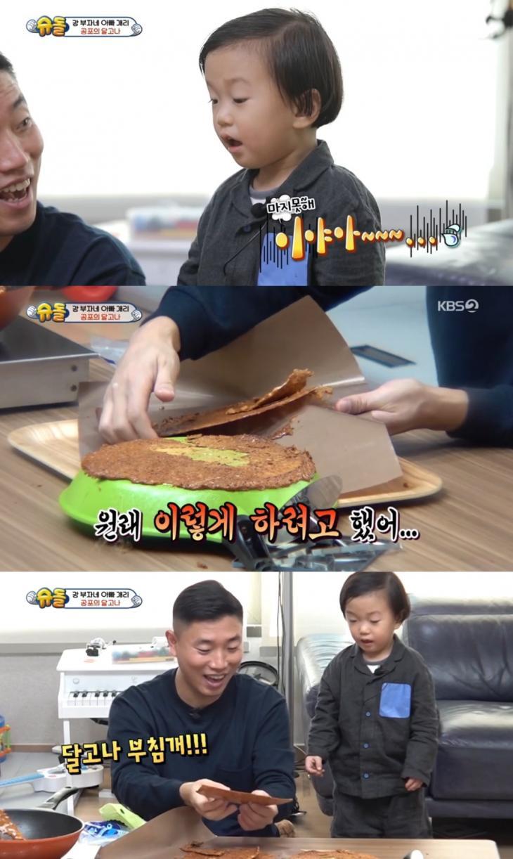 KBS2 예능프로그램 '슈퍼맨이 돌아왔다'