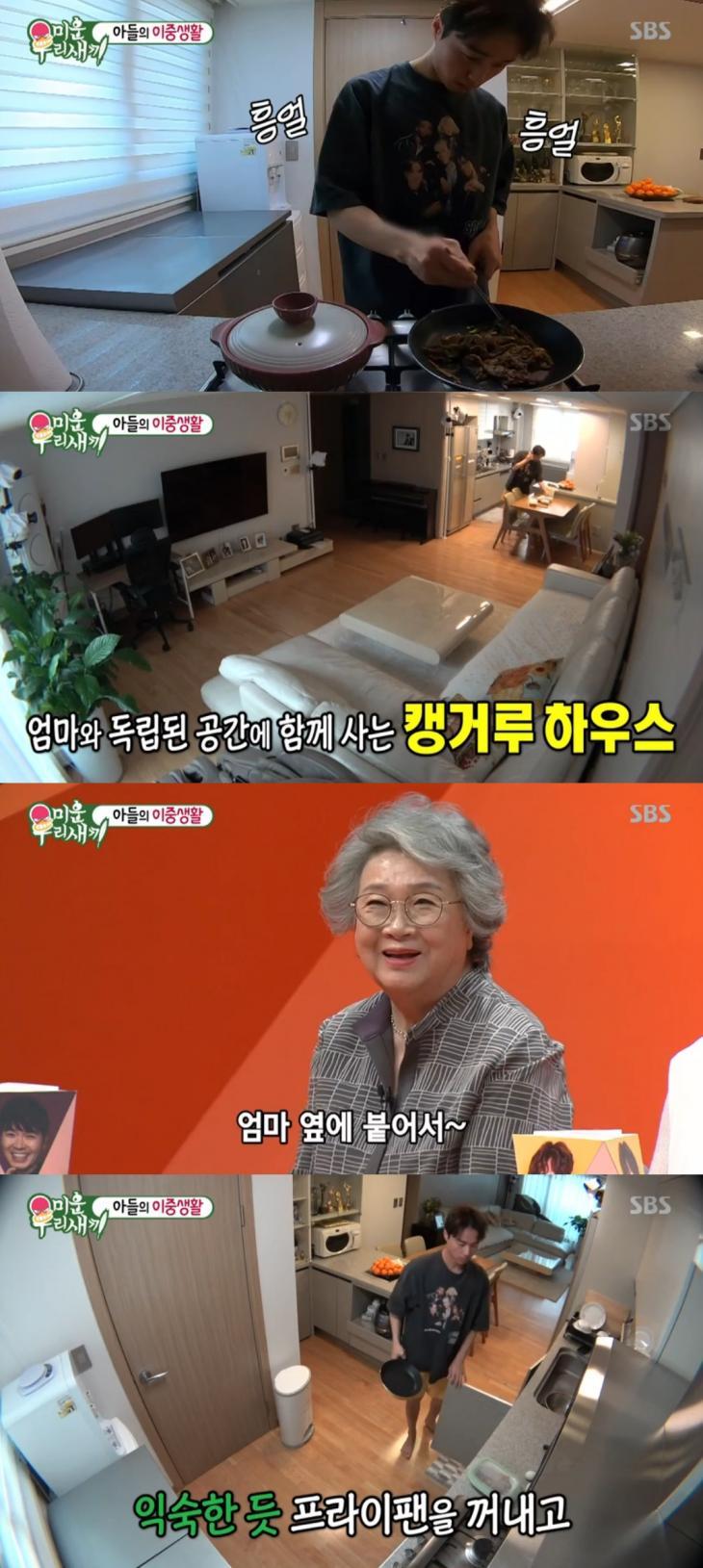 SBS 예능프로그램 '미운 우리 새끼'
