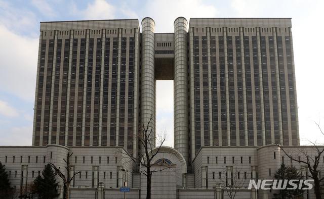 서울중앙지법 청사. 2019.01.21. / 뉴시스