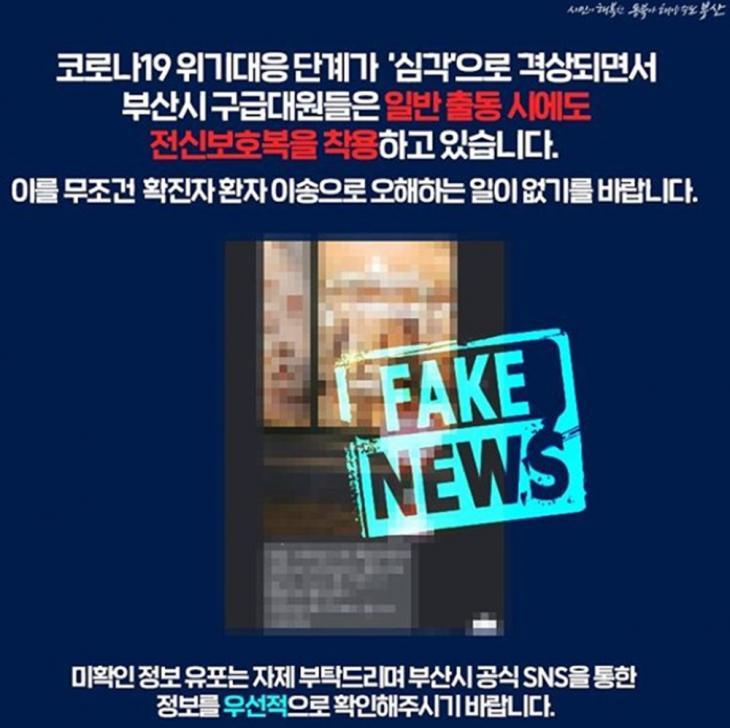 부산광역시 공식 인스타그램