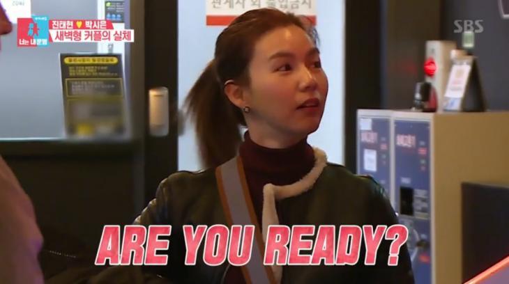 SBS 예능프로그램 '동상이몽'