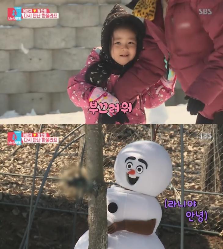 SBS 예능프로그램 '동상이몽2'