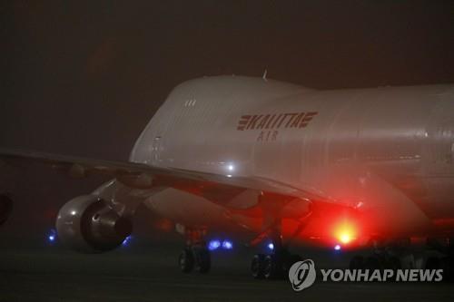 일본 크루즈선 '다이아몬드 프린세스'호에서 탈출한 미국인 탑승객들을 태운 전세기가 17일(현지시간) 미국 텍사스주 래클랜드 기지에 착륙한 모습. [AFP=연합뉴스 자료사진]