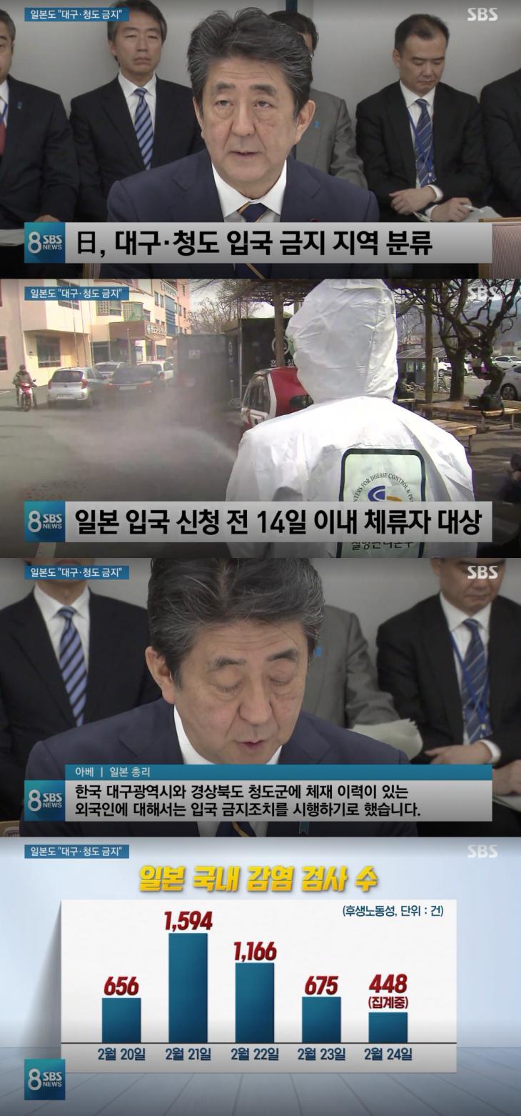 SBS 'SBS 8 뉴스' 캡처
