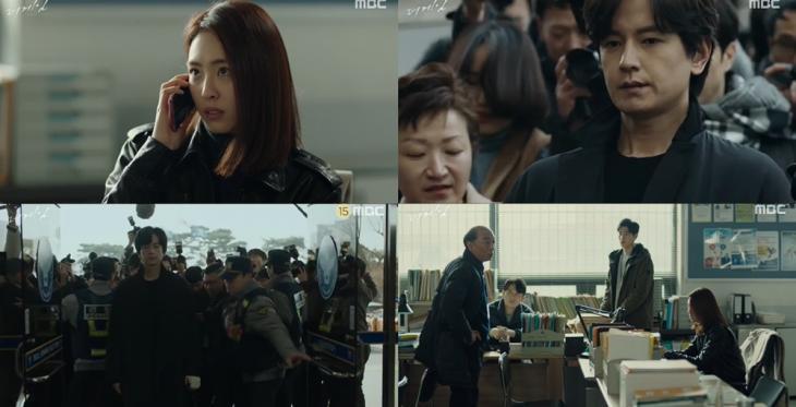 MBC'더 게임:0시를 향하여' 방송캡처