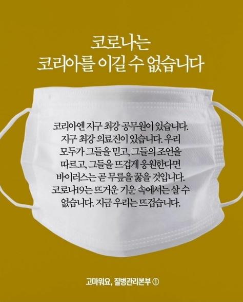 안보현 SNS