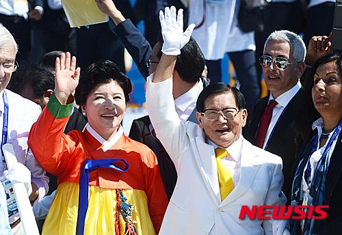 김남희-이만희 / 뉴시스