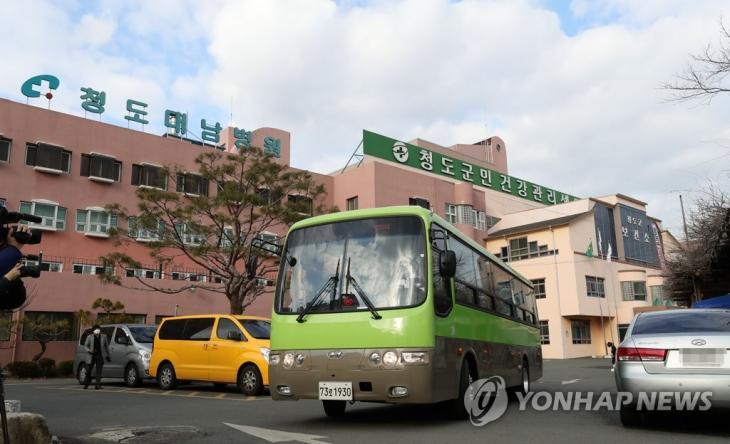 청도 대남병원 / 연합뉴스