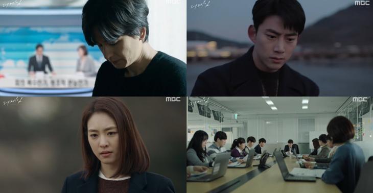MBC '더 게임:0시를 향하여' 방송캡처