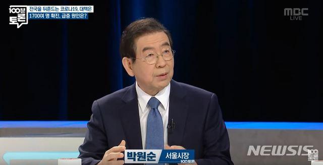 박원순 서울시장이 27일 MBC '100분토론'에 출연한 모습. (사진=MBC 100분토론 갈무리) 2020.02.28. / 뉴시스