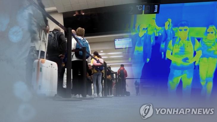 코로나19 확산 한국 'NO'…한국인 입국제한 늘어 (CG) [연합뉴스TV 제공]