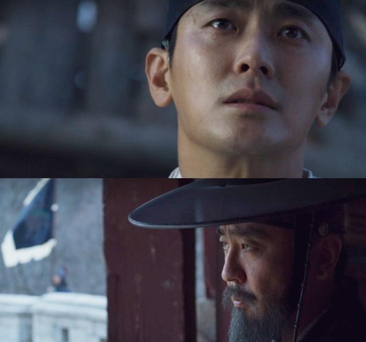 넷플릭스 '킹덤 시즌1' 방송 캡처
