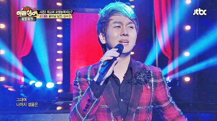 JTBC '히든싱어' 방송 캡처