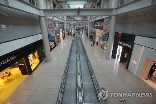 인천국제공항면세점 / 연합뉴스