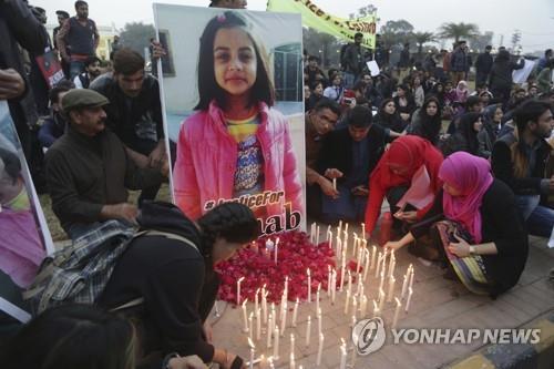 2018년 1월 파키스탄 동부 라호르에서 7세 소녀 피살 사건을 규탄하는 주민. [AP=연합뉴스]