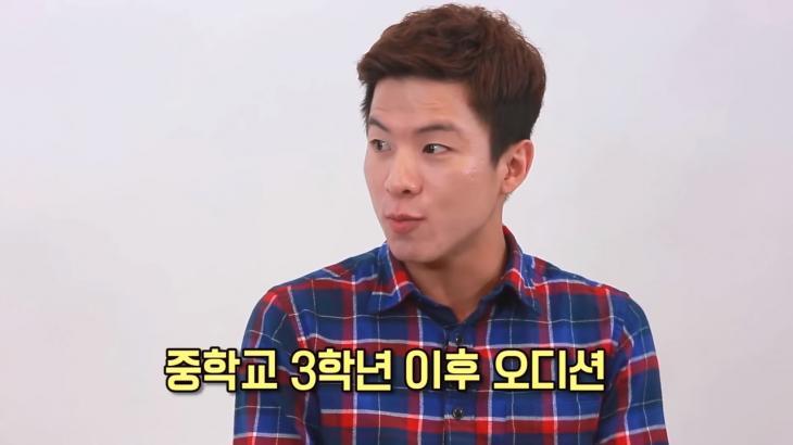 채채 유튜브 캡처