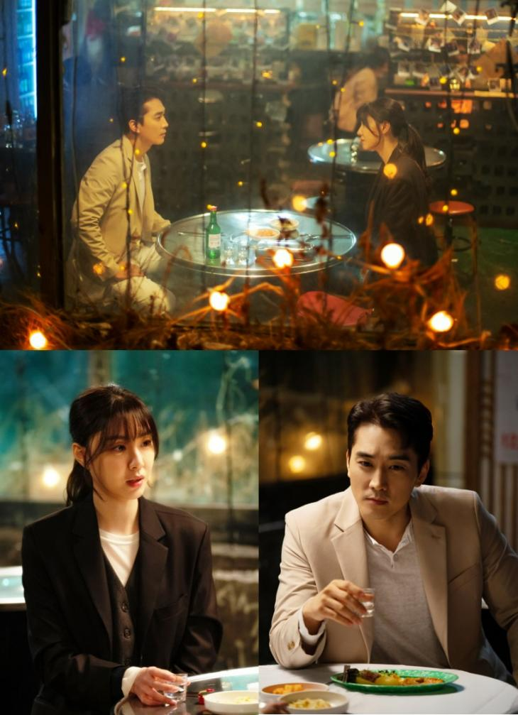 저녁 같이 드실래요? / MBC
