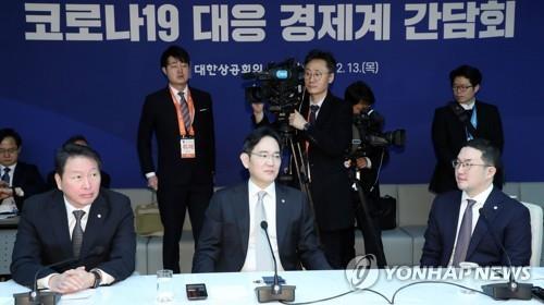 코로나19 대응 경제계 간담회에 참석한 대기업 총수 / 연합뉴스