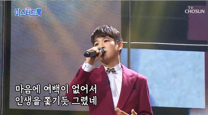 정동원 / TV조선 '미스터트롯' 방송 캡처