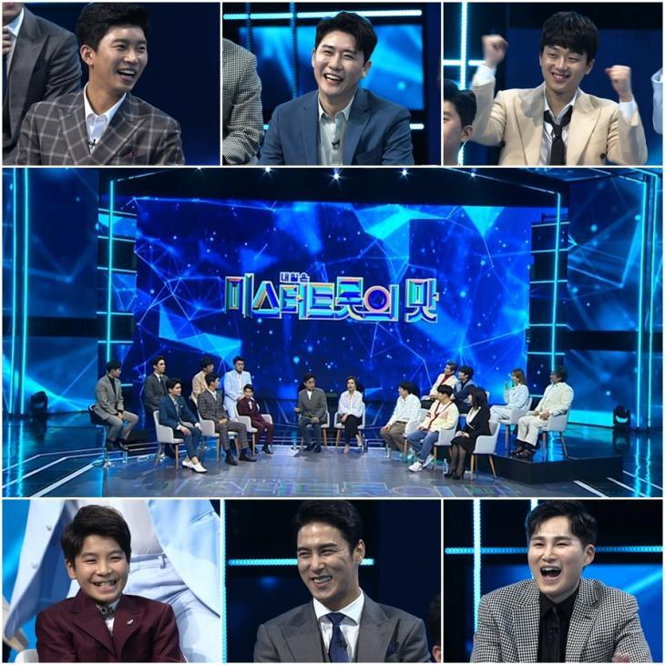 미스터트롯의 밤 / TV CHOSUN