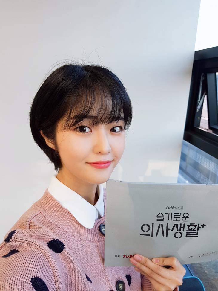 박한솔 / 엘리펀엔터테인먼트 제공