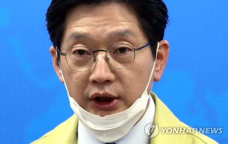김경수 경남지사 / 연합뉴스