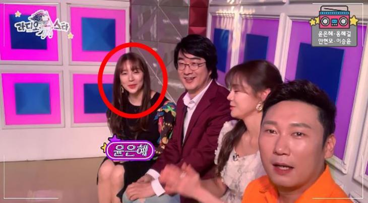 윤은혜 / MBC '라디오스타'