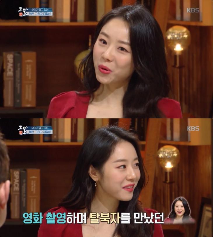 KBS1 '역사저널 그날' 방송 캡처