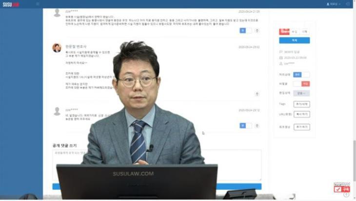 유튜브 채널 '한문철TV' 영상 캡처