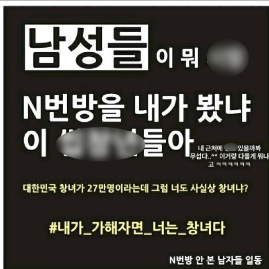 배우 SNS