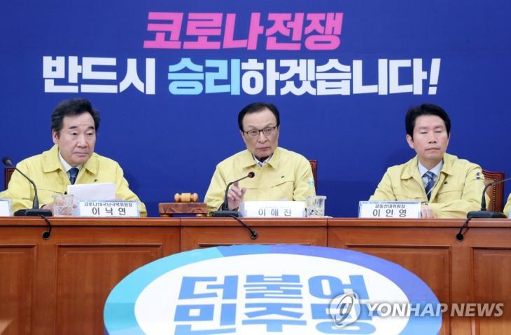 발언하는 더불어민주당 이해찬 대표 [연합뉴스 자료사진]