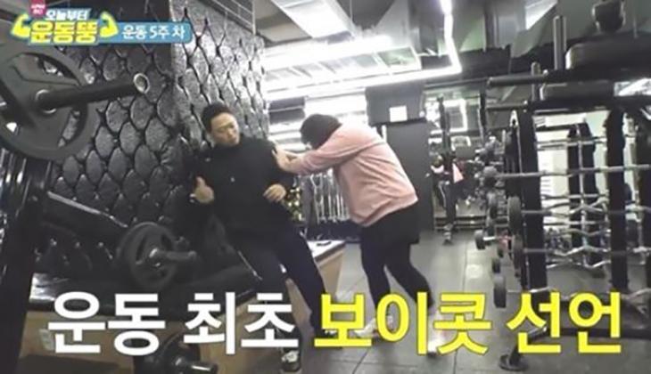 양치승-김민경 / 유튜브 '맛있는 녀석들'