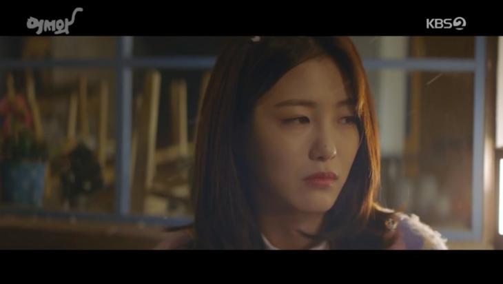 (사진=KBS2TV '어서와' 캡처)