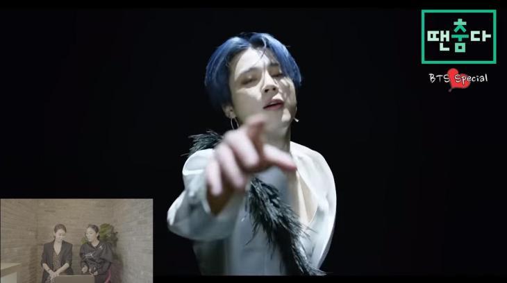 유투브 채널 '박마우마의 땐수다' 영상 캡처