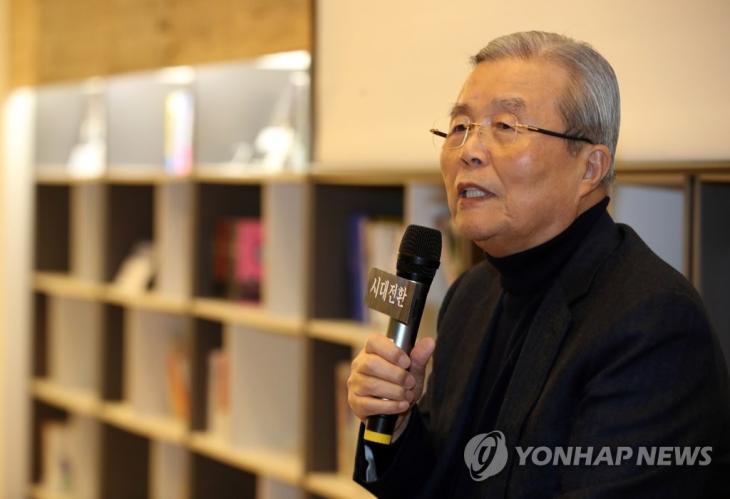 김종인 / 연합뉴스