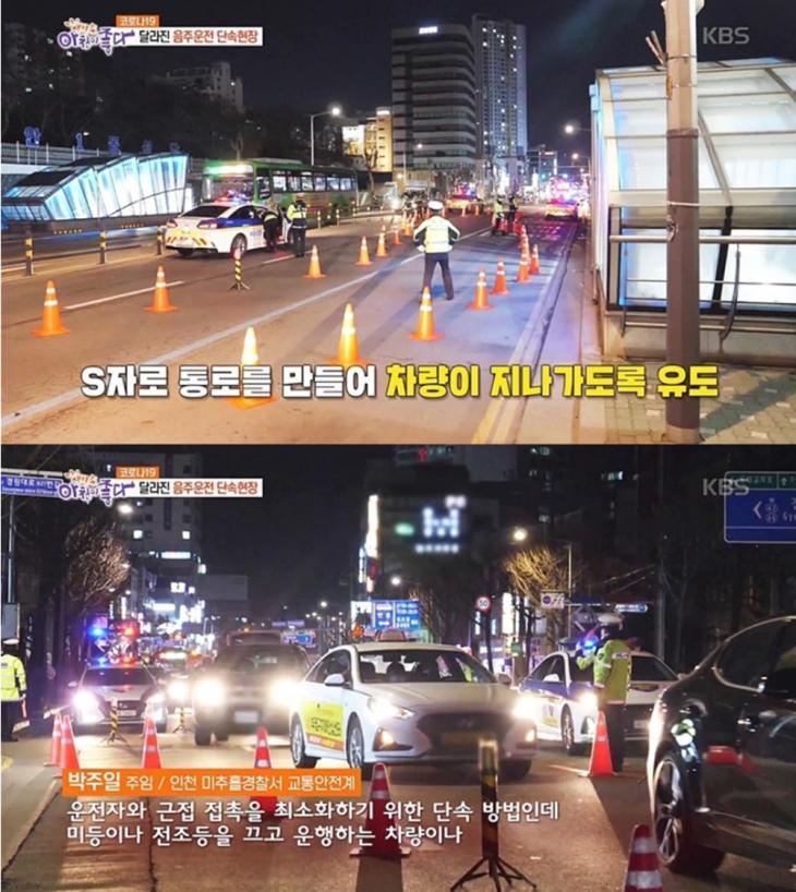 KBS '생방송 아침이 좋다' 방송 캡처