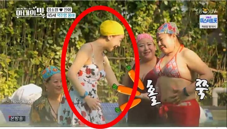 함소원 비키니 / TV조선