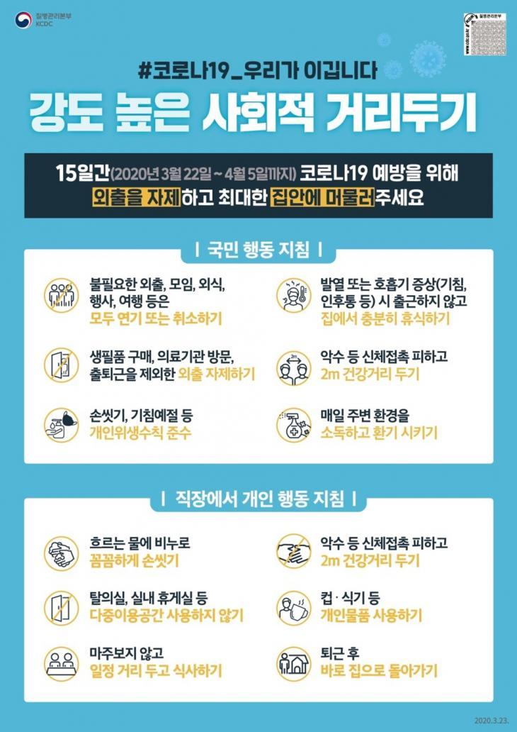 강남구청 블로그