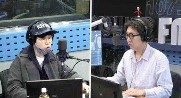 SBS 파워FM '김영철의 파워FM'