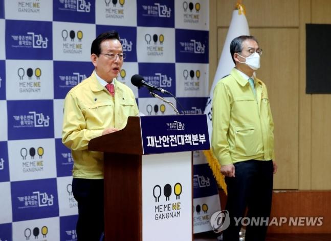 정순균 강남구청장 / 연합뉴스