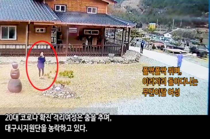 유튜브 채널 '청주일보TV' 영상 캡처