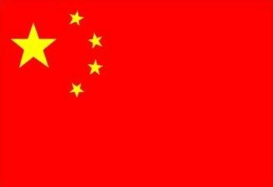 중국 국기