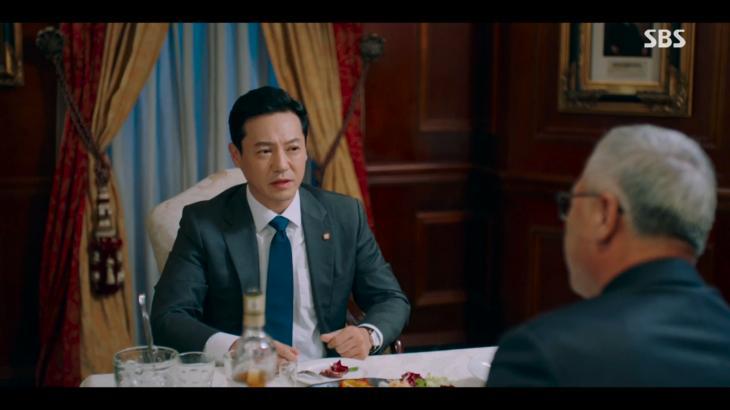 SBS 하이에나 캡처